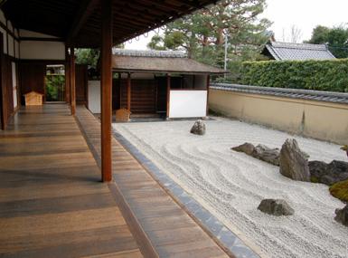 Stopover in Kyoto & Osaka