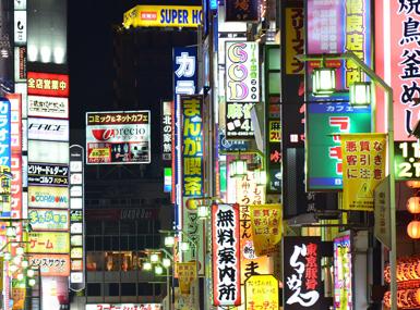 Stopover in Tokyo