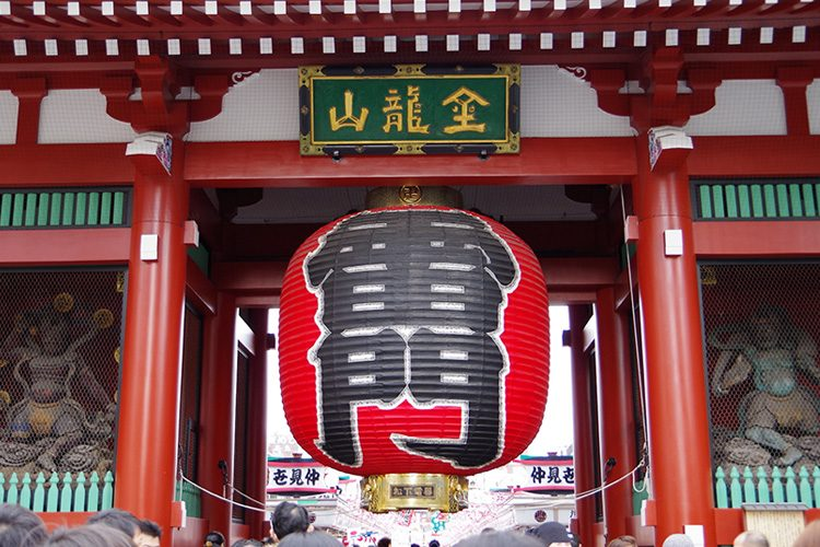 Kaminarimon Gate, Senso-ji Temple, Tokyo
