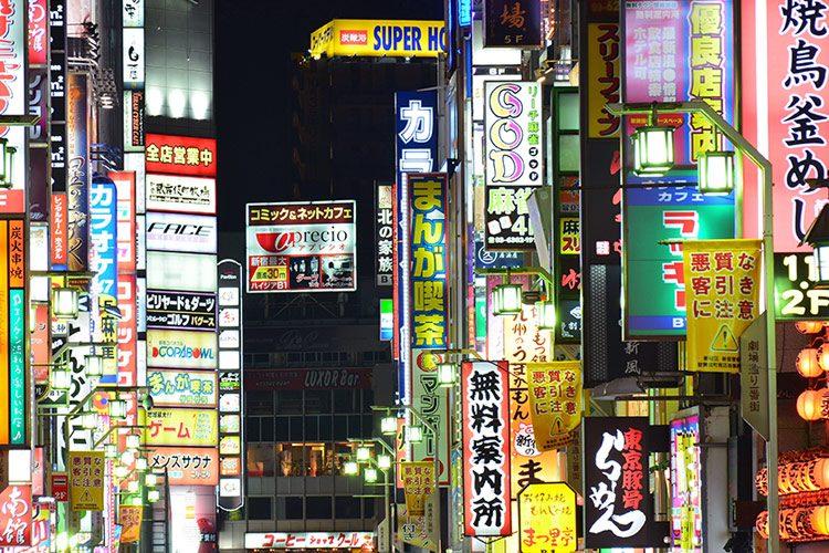 Night shot at Shinjyukuk, Tokyo