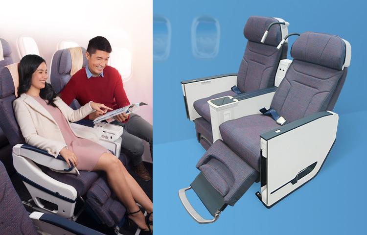 PAL A350 Premium Economy